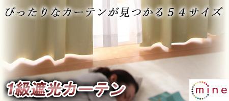 banner450x200_001